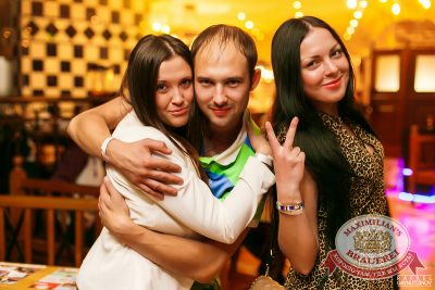 «Дыхание ночи»: DJ Dima Molotov (Казань), 28 июня 2014 - Ресторан «Максимилианс» Казань - 21