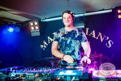 «Дыхание ночи»: DJ Fiesta Fox (Казань), 1 августа 2014 - Ресторан «Максимилианс» Казань - 03