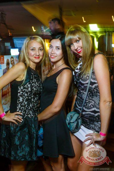 «Дыхание ночи»: DJ Fiesta Fox (Казань), 1 августа 2014 - Ресторан «Максимилианс» Казань - 07