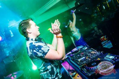 «Дыхание ночи»: DJ Fiesta Fox (Казань), 1 августа 2014 - Ресторан «Максимилианс» Казань - 15