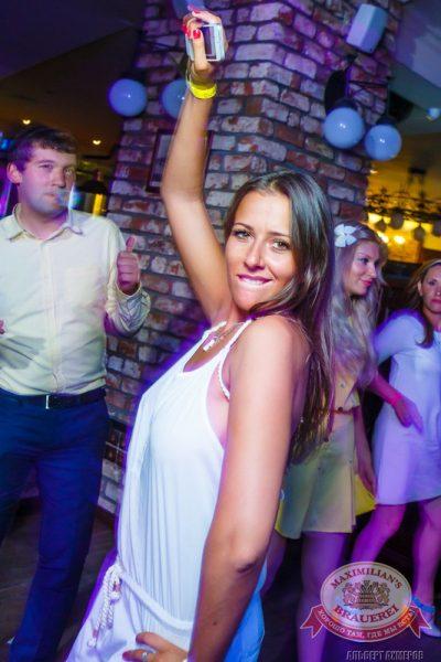 «Дыхание ночи»: DJ Fiesta Fox (Казань), 1 августа 2014 - Ресторан «Максимилианс» Казань - 17