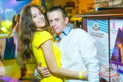 «Дыхание ночи»: DJ Fiesta Fox (Казань), 1 августа 2014 - Ресторан «Максимилианс» Казань - 25
