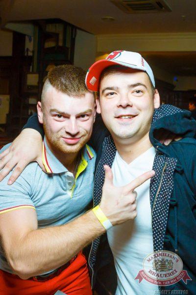 «Дыхание ночи»: DJ Fiesta Fox (Казань), 1 августа 2014 - Ресторан «Максимилианс» Казань - 27