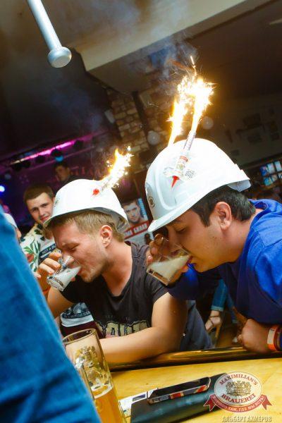 «Дыхание ночи»: DJ Fiji (Казань), 18 июля 2014 - Ресторан «Максимилианс» Казань - 12