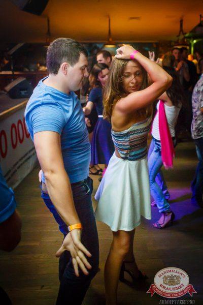 «Дыхание ночи»: DJ Fiji (Казань), 18 июля 2014 - Ресторан «Максимилианс» Казань - 17