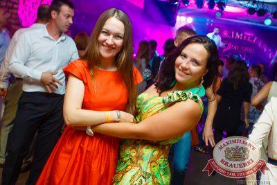 «Дыхание ночи»: DJ Fiji (Казань), 18 июля 2014 - Ресторан «Максимилианс» Казань - 18