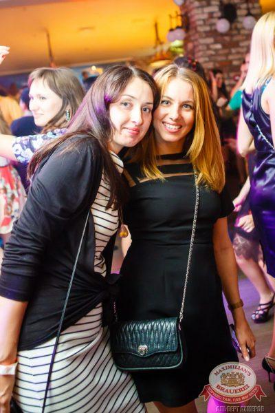 «Дыхание ночи»: DJ Fiji (Казань), 18 июля 2014 - Ресторан «Максимилианс» Казань - 24
