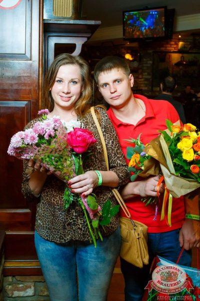 «Дыхание ночи»: DJ Haipa (Москва), 11 сентября 2015 - Ресторан «Максимилианс» Казань - 04