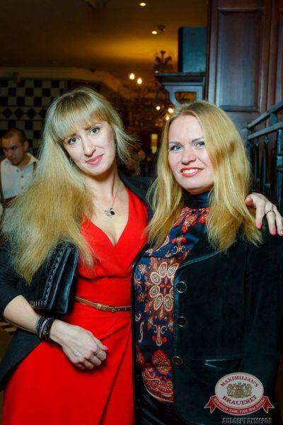 «Дыхание ночи»: DJ Haipa (Москва), 11 сентября 2015 - Ресторан «Максимилианс» Казань - 05