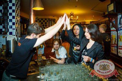 «Дыхание ночи»: DJ Haipa (Москва), 11 сентября 2015 - Ресторан «Максимилианс» Казань - 07