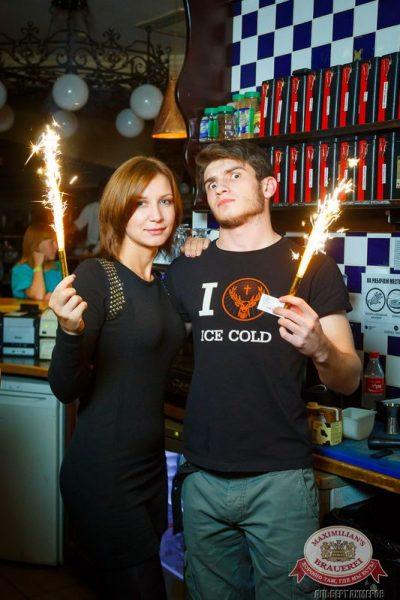 «Дыхание ночи»: DJ Haipa (Москва), 11 сентября 2015 - Ресторан «Максимилианс» Казань - 09