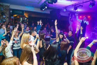 «Дыхание ночи»: DJ Haipa (Москва), 11 сентября 2015 - Ресторан «Максимилианс» Казань - 11