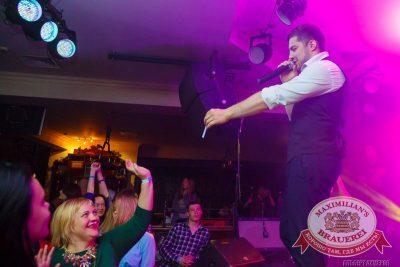 «Дыхание ночи»: DJ Haipa (Москва), 11 сентября 2015 - Ресторан «Максимилианс» Казань - 12