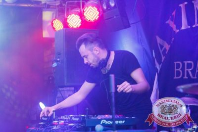 «Дыхание ночи»: DJ Haipa (Москва), 11 сентября 2015 - Ресторан «Максимилианс» Казань - 14