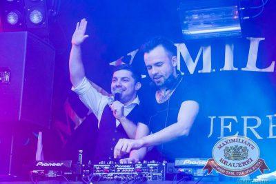 «Дыхание ночи»: DJ Haipa (Москва), 11 сентября 2015 - Ресторан «Максимилианс» Казань - 15