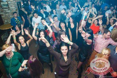 «Дыхание ночи»: DJ Haipa (Москва), 11 сентября 2015 - Ресторан «Максимилианс» Казань - 16