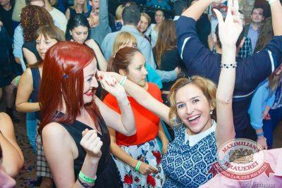 «Дыхание ночи»: DJ Haipa (Москва), 11 сентября 2015 - Ресторан «Максимилианс» Казань - 17