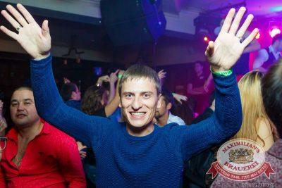 «Дыхание ночи»: DJ Haipa (Москва), 11 сентября 2015 - Ресторан «Максимилианс» Казань - 19