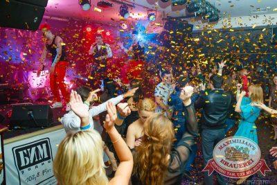 «Дыхание ночи»: DJ Haipa (Москва), 11 сентября 2015 - Ресторан «Максимилианс» Казань - 20