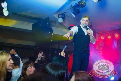 «Дыхание ночи»: DJ Haipa (Москва), 11 сентября 2015 - Ресторан «Максимилианс» Казань - 21