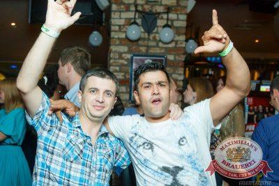 «Дыхание ночи»: DJ Haipa (Москва), 11 сентября 2015 - Ресторан «Максимилианс» Казань - 22