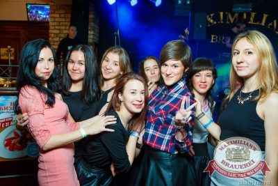 «Дыхание ночи»: DJ Haipa (Москва), 11 сентября 2015 - Ресторан «Максимилианс» Казань - 23