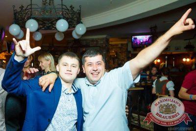 «Дыхание ночи»: DJ Haipa (Москва), 11 сентября 2015 - Ресторан «Максимилианс» Казань - 24