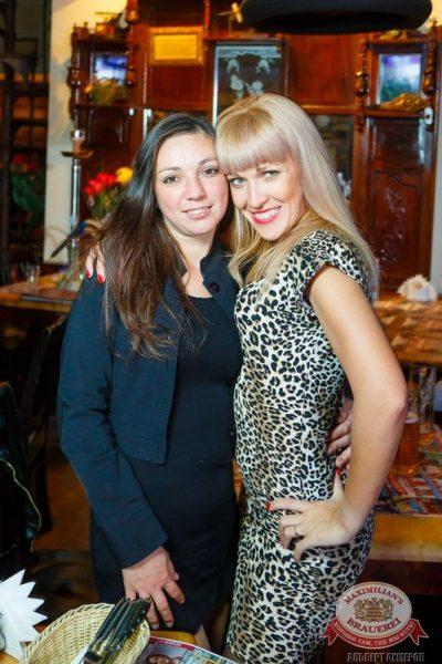 «Дыхание ночи»: DJ Haipa (Москва), 11 сентября 2015 - Ресторан «Максимилианс» Казань - 29