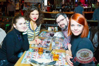 «Дыхание ночи»: DJ Haipa (Москва), 11 сентября 2015 - Ресторан «Максимилианс» Казань - 30