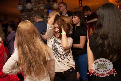 «Дыхание ночи»: DJ Jebel (Бельгия), 26 апреля 2014 - Ресторан «Максимилианс» Казань - 02