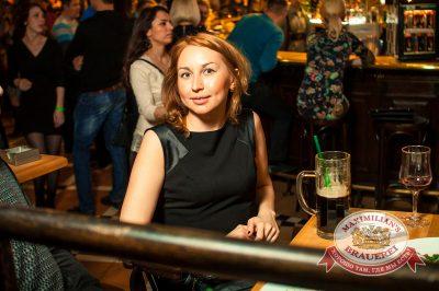 «Дыхание ночи»: DJ Jebel (Бельгия), 26 апреля 2014 - Ресторан «Максимилианс» Казань - 05
