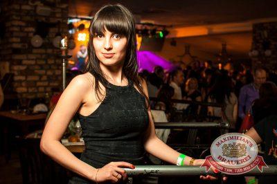 «Дыхание ночи»: DJ Jebel (Бельгия), 26 апреля 2014 - Ресторан «Максимилианс» Казань - 07