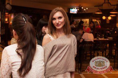 «Дыхание ночи»: DJ Jebel (Бельгия), 26 апреля 2014 - Ресторан «Максимилианс» Казань - 10