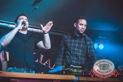 «Дыхание ночи»: DJ Jebel (Бельгия), 26 апреля 2014 - Ресторан «Максимилианс» Казань - 11