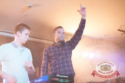 «Дыхание ночи»: DJ Jebel (Бельгия), 26 апреля 2014 - Ресторан «Максимилианс» Казань - 12