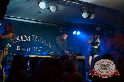 «Дыхание ночи»: DJ Jebel (Бельгия), 26 апреля 2014 - Ресторан «Максимилианс» Казань - 13