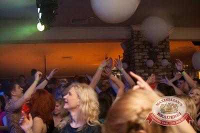 «Дыхание ночи»: DJ Jebel (Бельгия), 26 апреля 2014 - Ресторан «Максимилианс» Казань - 14