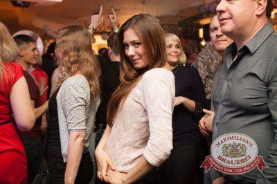 «Дыхание ночи»: DJ Jebel (Бельгия), 26 апреля 2014 - Ресторан «Максимилианс» Казань - 19