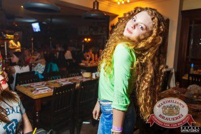 «Дыхание ночи»: Dj Мануйлов, 30 мая 2014 - Ресторан «Максимилианс» Казань - 08