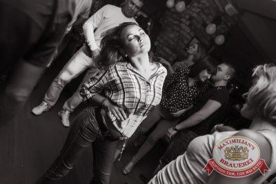 «Дыхание ночи»: DJ Miller (Москва), 27 июня 2014 - Ресторан «Максимилианс» Казань - 02