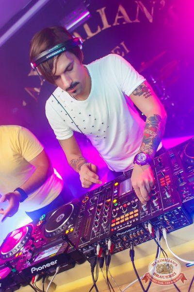 «Дыхание ночи»: DJ Miller (Москва), 27 июня 2014 - Ресторан «Максимилианс» Казань - 03