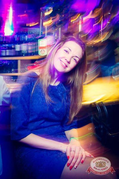 «Дыхание ночи»: Dj Niki (Москва), 4 декабря 2015 - Ресторан «Максимилианс» Казань - 04