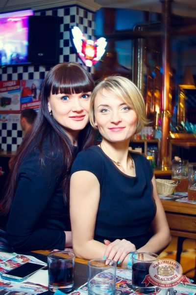 «Дыхание ночи»: Dj Niki (Москва), 4 декабря 2015 - Ресторан «Максимилианс» Казань - 29