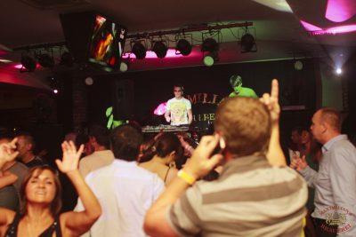 Дыхание Ночи: Dj Нил, 18 августа 2012 - Ресторан «Максимилианс» Казань - 02