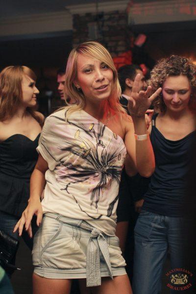 Дыхание Ночи: Dj Нил, 18 августа 2012 - Ресторан «Максимилианс» Казань - 05