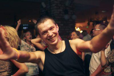 Дыхание Ночи: Dj Нил, 18 августа 2012 - Ресторан «Максимилианс» Казань - 07