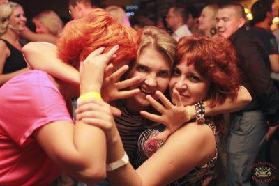 Дыхание Ночи: Dj Нил, 18 августа 2012 - Ресторан «Максимилианс» Казань - 08