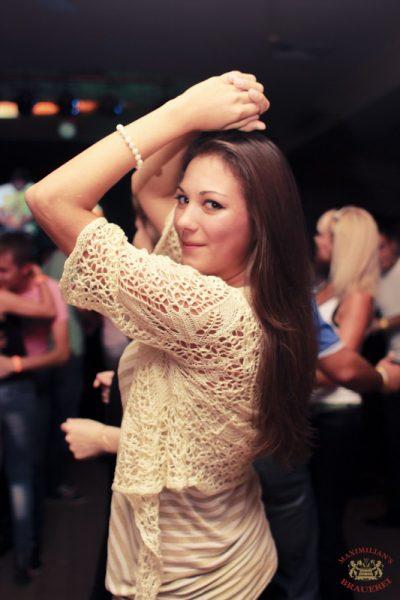 Дыхание Ночи: Dj Нил, 18 августа 2012 - Ресторан «Максимилианс» Казань - 13