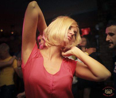 Дыхание Ночи: Dj Нил, 18 августа 2012 - Ресторан «Максимилианс» Казань - 17