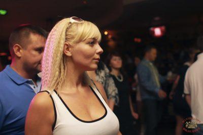 Дыхание Ночи: Dj Нил, 18 августа 2012 - Ресторан «Максимилианс» Казань - 18
